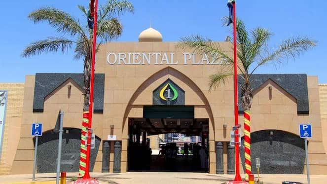 oriental plaza entrance 1