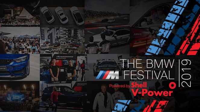 BMW M Festival 2019