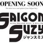 Saigon Suzy Is On Her Way To Rosebank