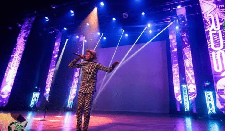 Nigerian Entertainment Awards 2019