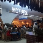 Mythos The Authentic Greek Returns To Bedford Square!