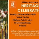 Heritage Month Celebrations at Sibikwa Arts Centre
