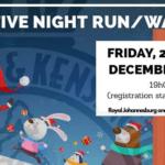 Christmas Night Adventure Run/Walk