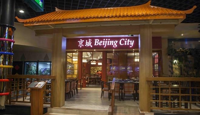 Carnival City Beijing City